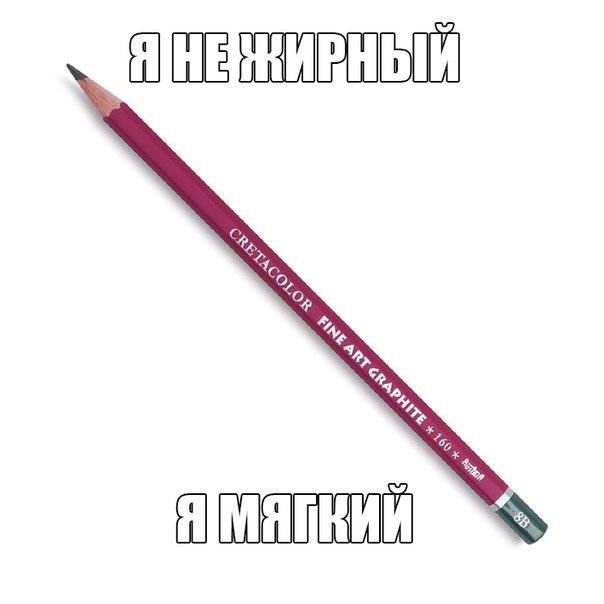 как возник карандаш, история происхождения