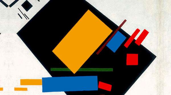 казимир малевич, малевич, супрематизм, черный квадрат, картины, художник, русская живопись